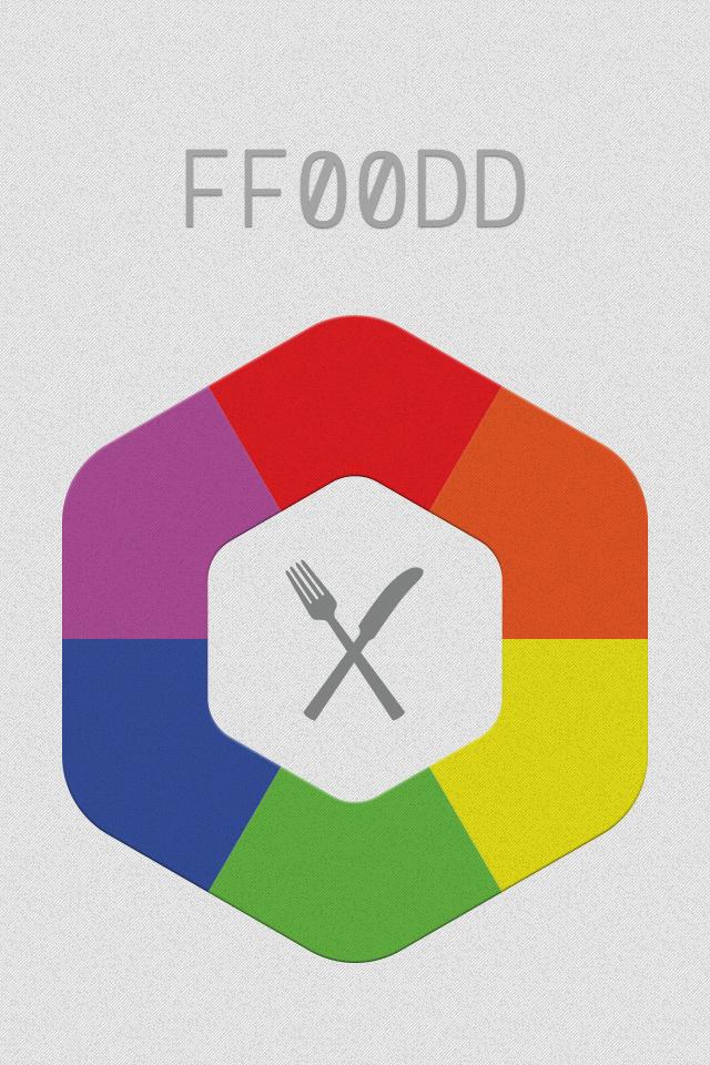 ff00dd_loadingView
