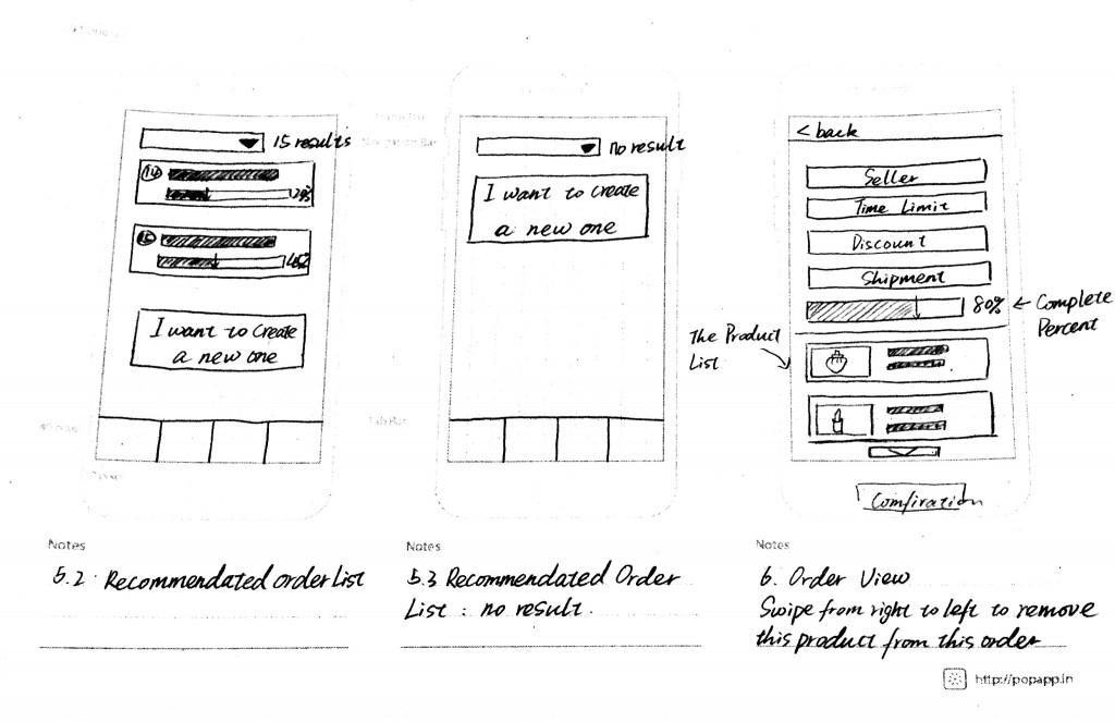 wireframe.v2.page3